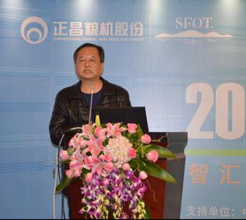 华中农业大学工学院朱舒平教授-齐聚第五届天目湖论坛,诠释行业新
